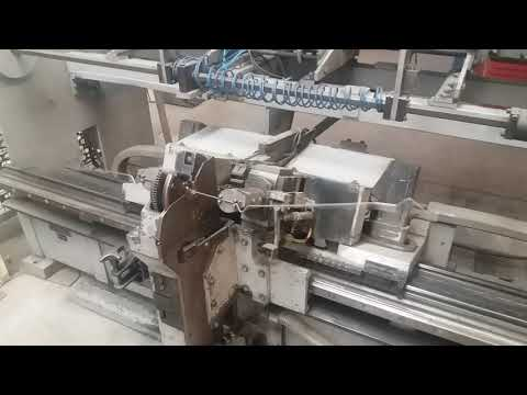 * STEINFELS KG * has for sale a Wafios BMS4 wire and strip bending machine