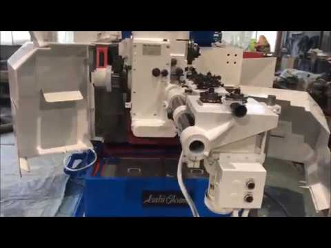 * STEINFELS KG * has for sale a Asahi Okuma ORH120 - 2 die 3 blow heading machine