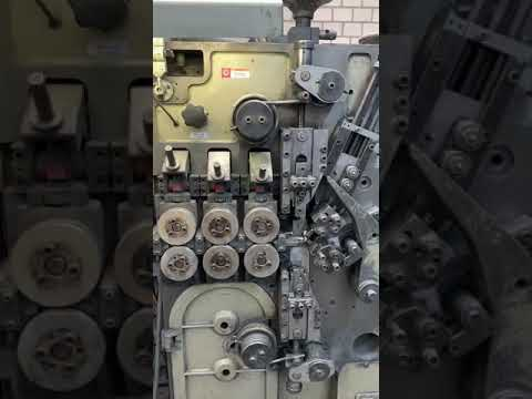 * STEINFELS KG * has for sale a Schenker FA-70S spring coiling machine